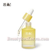 HANYUL Yuja Face Oil 30ml, HANYUL
