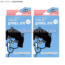 ON THE BODY Ryan&Neo 1 Steps Black Head Nose Pack 5pack*2ea[KAKAO FRIEND],ON THE BODY