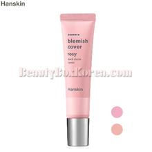 HANSKIN Blemish Cover Pink 12g,HANSKIN