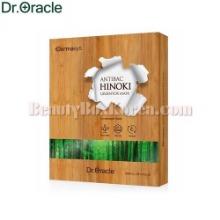 DR.ORACLE Dermasys Antibac Hinoki Greentox Mask 25ml*5ea