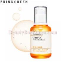 BRING GREEN Carrot Vita Dark Spot Serum 45ml