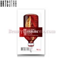 BRTC Stem Cell Mask 25g*5ea