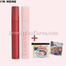 I'M MEME BAE JIN YOUNG&PARK JI HOON Sticker Pack Tint Set 3items [Limited],Beauty Box Korea,MEME BOX,MEME BOX