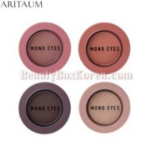 ARITAUM Mono Eyes 1.3~1.6g [Sunset Collection]