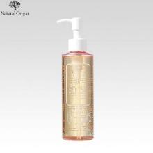 NATURAL ORIGIN Soap Berry Cleansing Oil 200ml