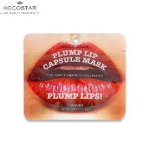 KOCOSTAR Plump Lip Capsule Mask 0.15g*7capsules