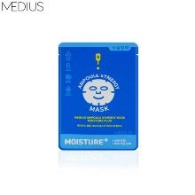 MEDIUS Ampoule Sysnergy Mask Mini 25ml