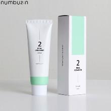 NUMBUZIN No.2 Real Ceramide Cream 50ml
