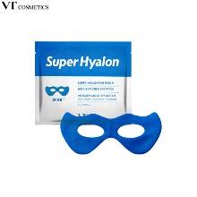 VT Super Hyalon Eye Patch 8.1g*5ea