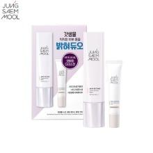 JUNGSAEMMOOL Skin Setting Base Tone-up Kit 2items