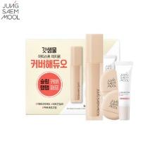 JUNGSAEMMOOL Slim Cover Kit 4items