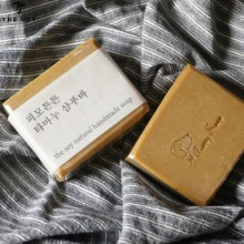 THE SOY Natural Handmade Puppy Soap 100g,Beauty Box Korea,Other Brand,Other