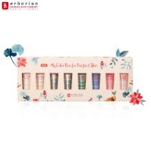ERBORIAN Mini My Color Box For Perfect Skin 8tiems