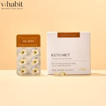 V:HABIT Keto MCT 500mg*60capsules (30g)