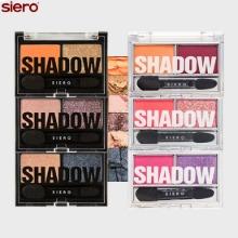 SIERO Two-Tone Eyes 1.4g*2