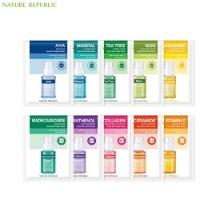 NATURE REPUBLIC Good Skin Mask Sheet 24g*10ea