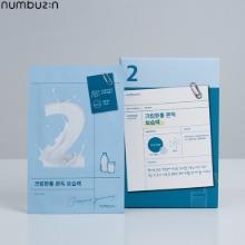 NUMBUZIN Creamy Gummy Mask 27g*5ea