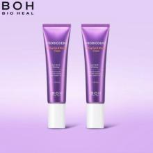 BIO HEAL BOH ProBioderm Lifting Eye & Wrinkle Cream Set 2items