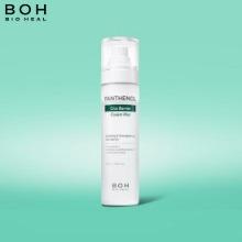 BIO HEAL Panthenol Cica Barrier Cream Mist 120ml