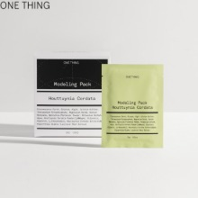 ONE THING 3D Modeling Pack Set 30g*7ea