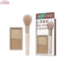 ETUDE HOUSE Contour Powder & Brushes Special Set 2items,Beauty Box Korea,ETUDE,ETUDE