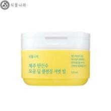 SHINGMUL NARA Jeju Sparkling Water Pore Deep Cleansing Sherbet Balm 100ml