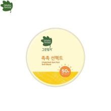 GREEN FINGER ChokChok Sun Pact Soft Block SPF PA++++ 16g