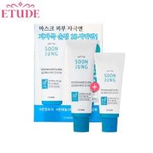 ETUDE Soonjung 10-Panthensoside Cica Balm Special Set 2items