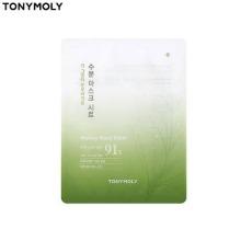 TONYMOLY The Green Tea Truebiome Watery Mask Sheet 23g