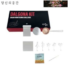FOR YOUR PLACE Dalgona Kit 11ea