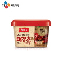 CJ Haechandle Red Pepper Paste Made of Rice Gold 500g,CJ