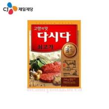 CJ Dasida Beef Soup Stock Gold 250g,CJ