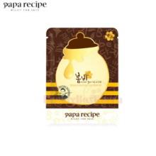 PAPA RECIPE Bombee Honey Butter Cream Mask 20g,PAPA RECIPE