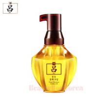 RYEO Hambich Flower Damage Hair Oil 80ml,RYO