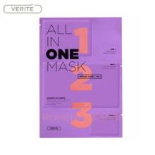 VERITE All In One Mask 5ml+25ml+2g,VERITE