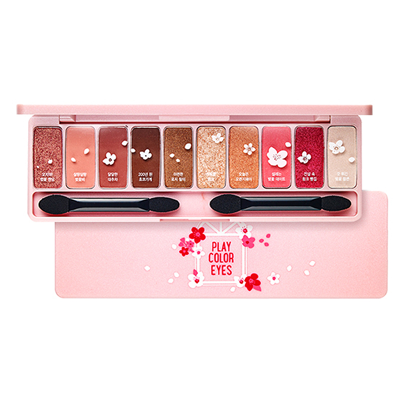 Own label brand, [ETUDE HOUSE] Play Color Eyes #Cherry Blossom 0.8g * 10color (Weight : 92g)