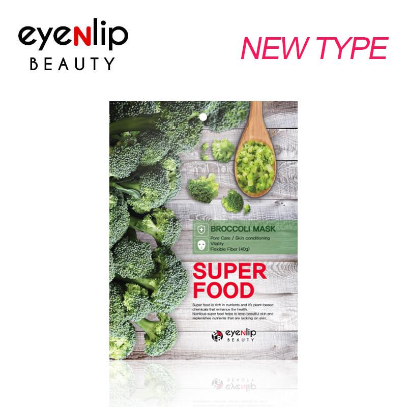 Super Food Broccoli Mask 23ml * 10pcs