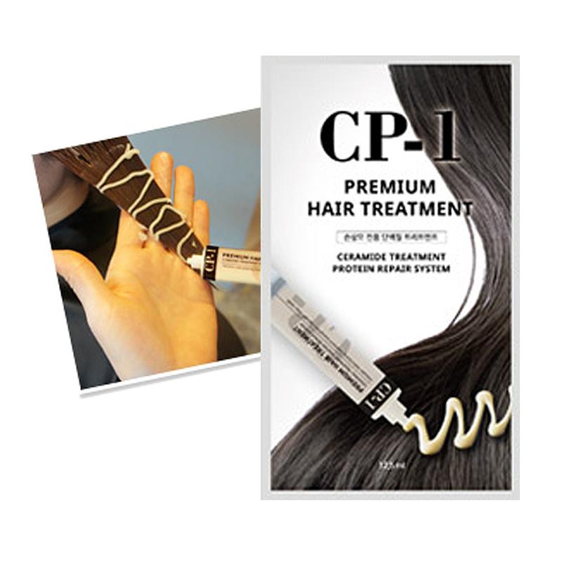 Own label brand, [CP-1] Premium Hair Treatment Pouch * 1pcs (Weight : 14g)