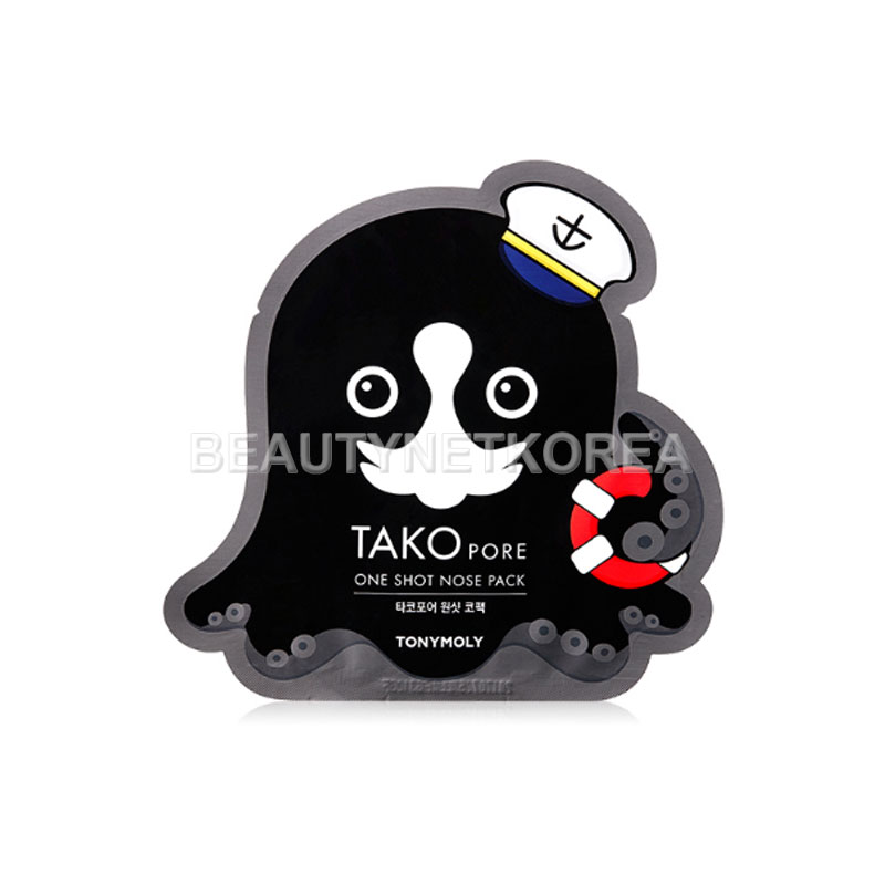 Own label brand, [TONYMOLY] Takopore One Shot Nose Pack 1.5g * 1ea (Weight : 8g)