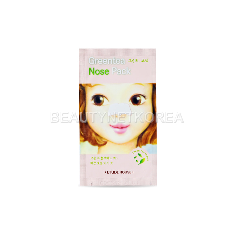 Own label brand, [ETUDE HOUSE] Green Tea Nose Pack 0.65ml (Weight : 2g)