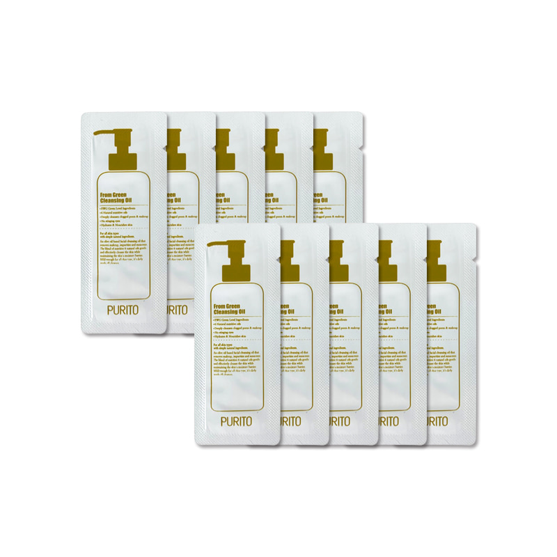 Own label brand, [PURITO] From Green Cleansing Oil * 10pcs [Sample] (Weight : 24g)