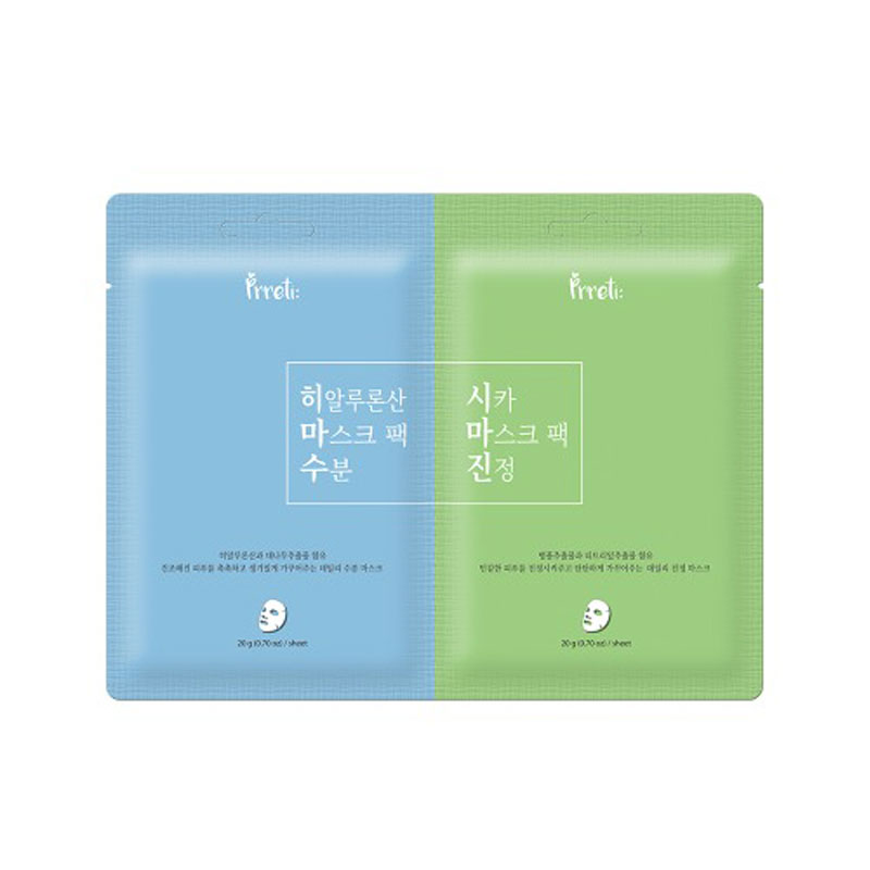 Own label brand, [PRRETI] Mask Pack 2pcs #Cica 20g + #Hyalulonic Acid 20g (Weight : 56g)