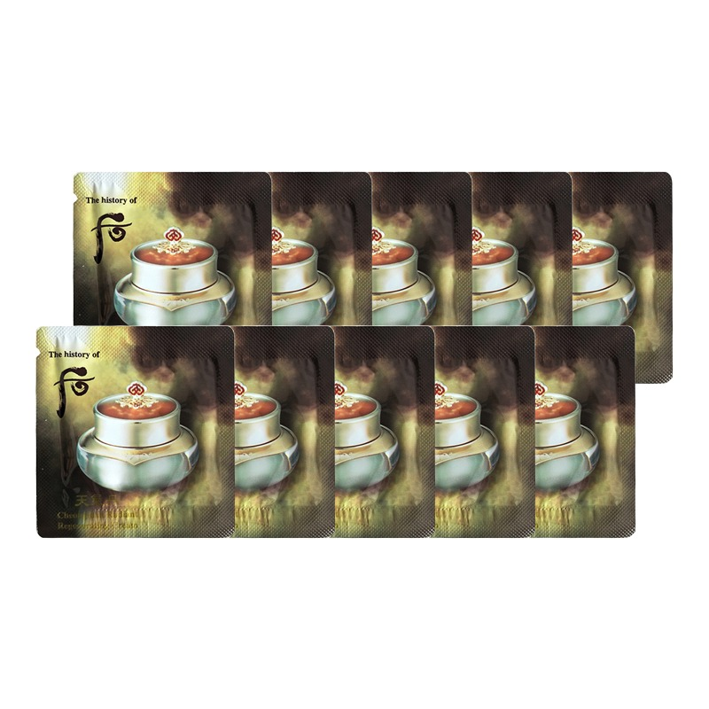 Own label brand, [WHOO] Cheongidan Radiant Regenerating Cream * 10pcs [Sample] (Weight : 21g)