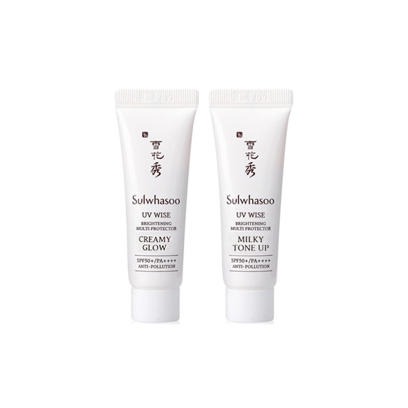Own label brand, [SULWHASOO] UV Wise Brightening Multi Protector 10ml [sample]  (Weight : 16g)