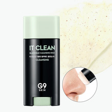 Own label brand, [G9SKIN] It Clean Blackhead Cleansing Stick 15g Free Shipping