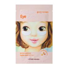 Own label brand, [ETUDE HOUSE] Collagen Eye Patch 4g (Weight : 13g)