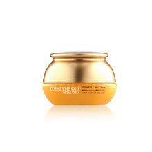 Own label brand, [BERGAMO] Coenzyme Q10 Wrinkle Care Cream 50g (Weight : 236g)
