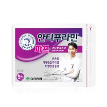 Own label brand, [YUHAN] Antiphlamine Pap Pain relief Patch (5patches) (Weight : 95g)