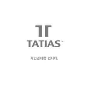 50,000원권 개인결제창 - 타티아스 (TATIAS), 쥬얼리