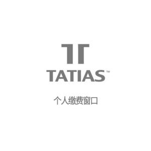$0.01(=¢1)个人缴费窗口 - TATIAS, 珠宝